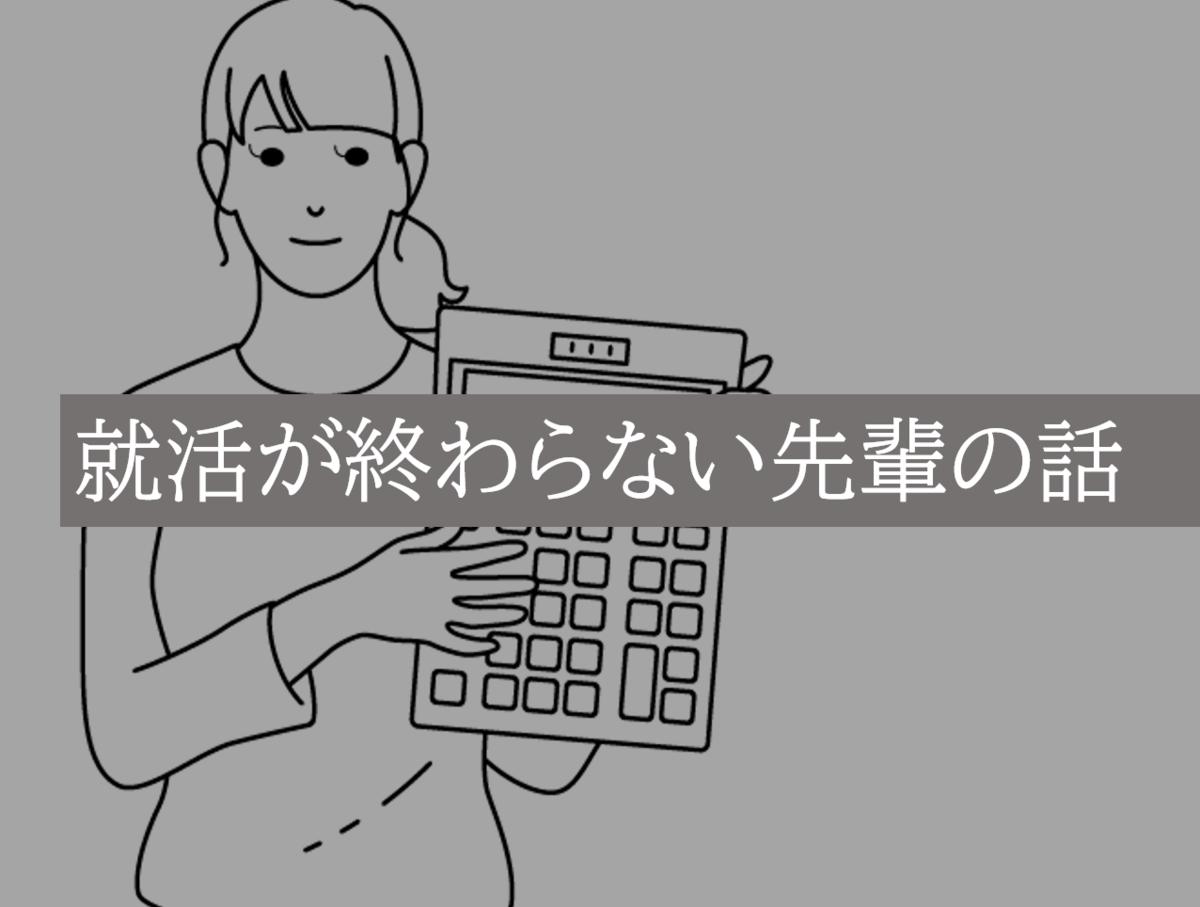 f:id:shigakaratokaihe:20200607140321p:plain