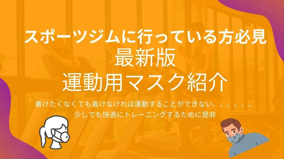f:id:shigakaratokaihe:20200608190118j:plain