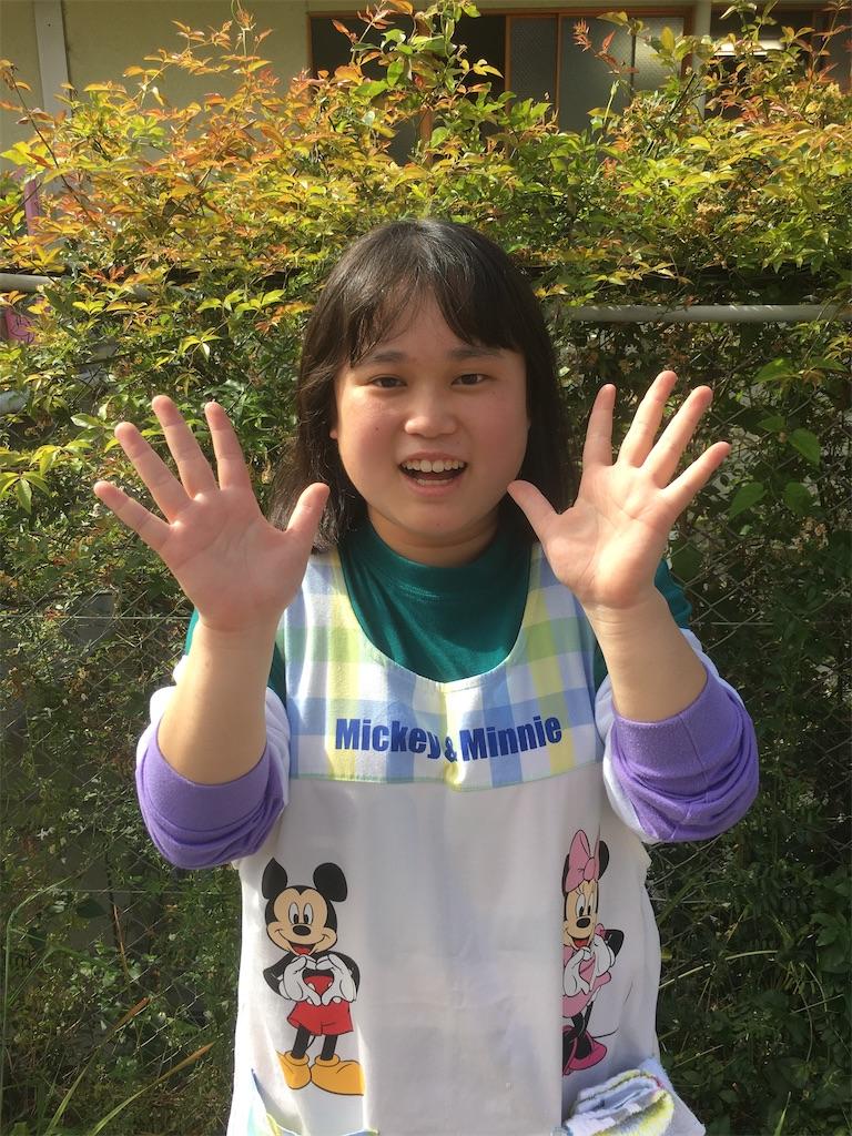 f:id:shigakkan-u-k:20200515083915j:plain