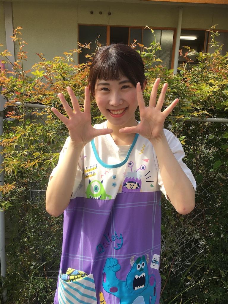 f:id:shigakkan-u-k:20200515083927j:plain
