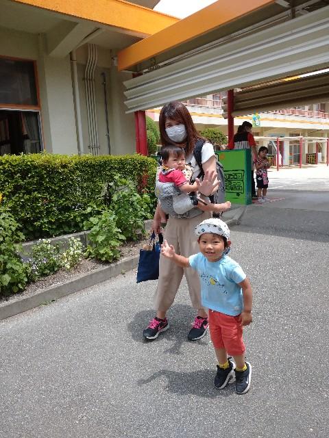 f:id:shigakkan-u-k:20200603124600j:image