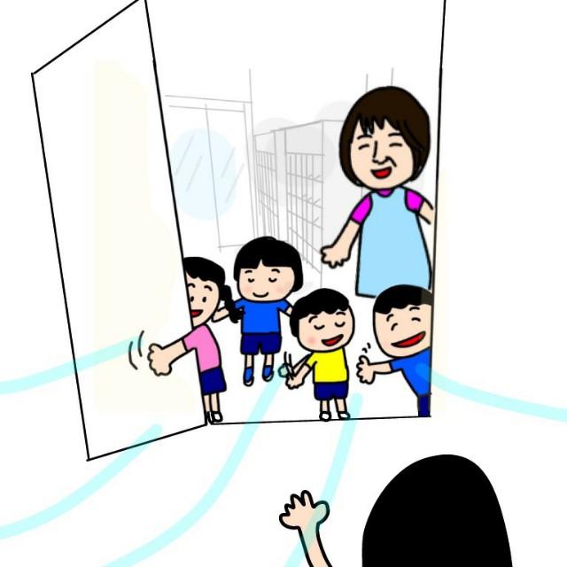 f:id:shigakkan-u-k:20200720210939j:image