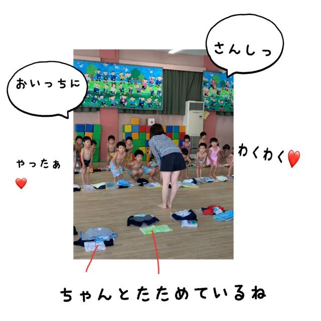 f:id:shigakkan-u-k:20200721133822j:image