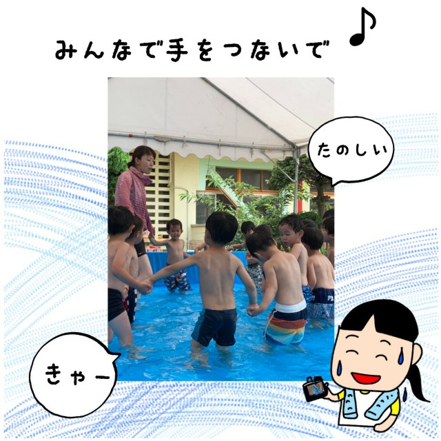 f:id:shigakkan-u-k:20200721133907j:image