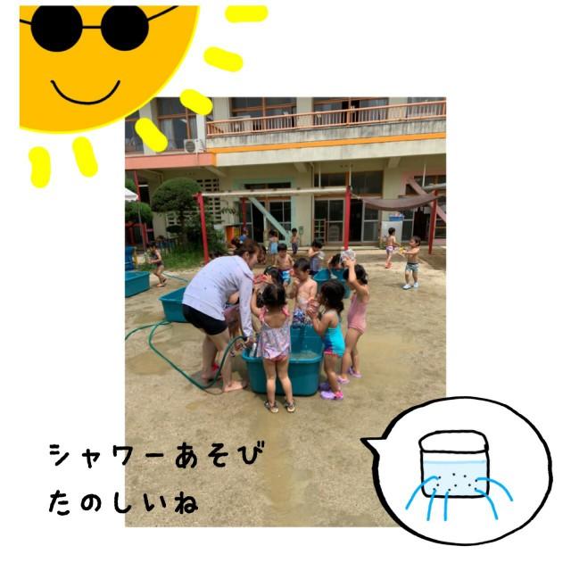 f:id:shigakkan-u-k:20200721133935j:image