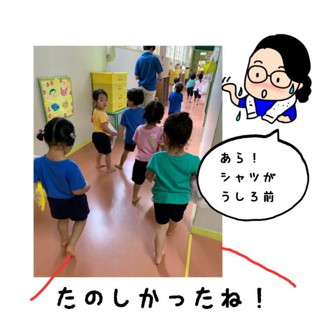 f:id:shigakkan-u-k:20200721134021j:image