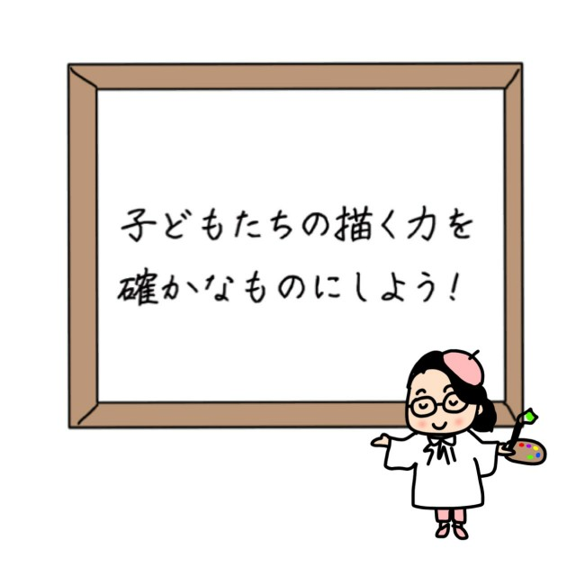f:id:shigakkan-u-k:20200721135708j:image