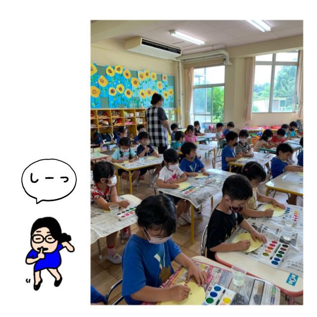 f:id:shigakkan-u-k:20200721135727j:image