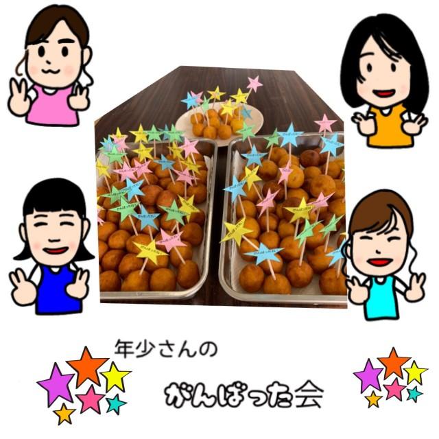 f:id:shigakkan-u-k:20200803150826j:image