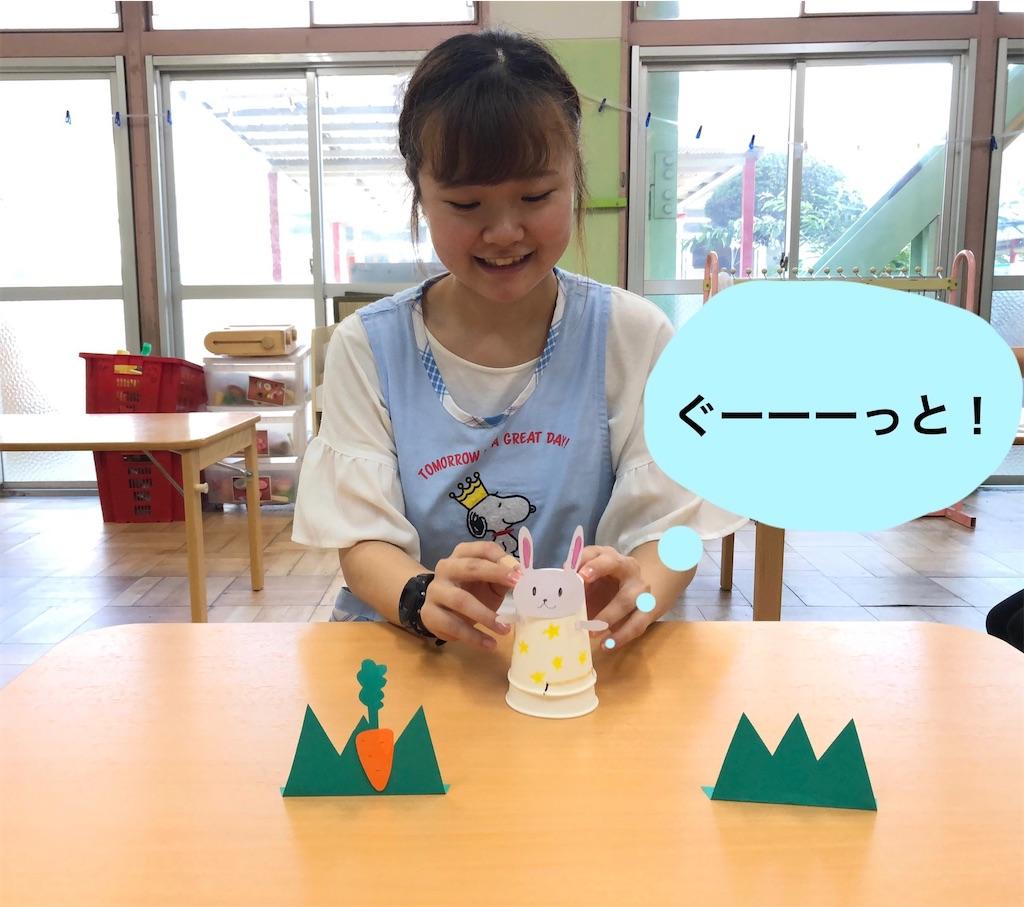 f:id:shigakkan-u-k:20200804183014j:image