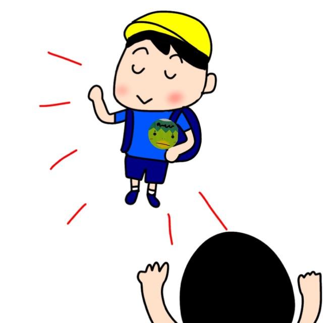 f:id:shigakkan-u-k:20200828172157j:image