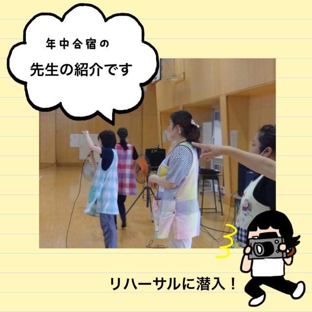 f:id:shigakkan-u-k:20200828172338j:image