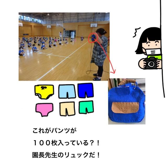 f:id:shigakkan-u-k:20200828172505j:image