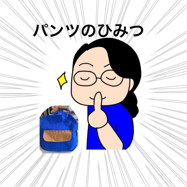 f:id:shigakkan-u-k:20200828172542j:image