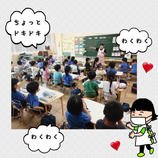 f:id:shigakkan-u-k:20200828172555j:image