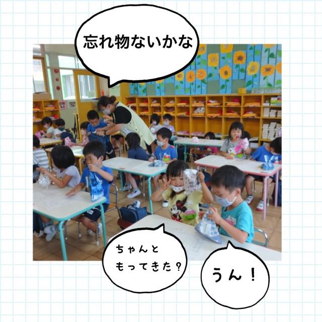 f:id:shigakkan-u-k:20200828173508j:image