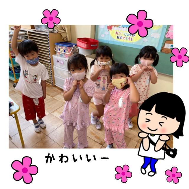 f:id:shigakkan-u-k:20200828173536j:image