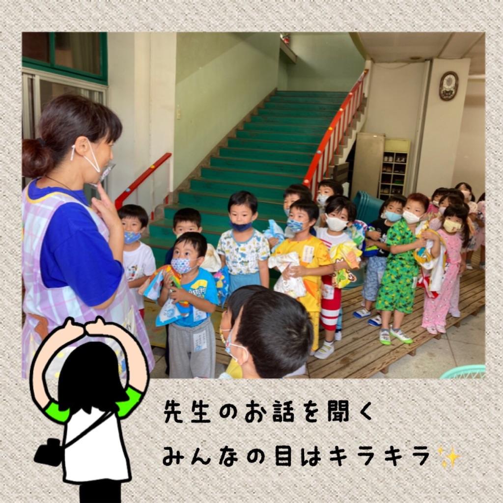 f:id:shigakkan-u-k:20200828174009j:plain