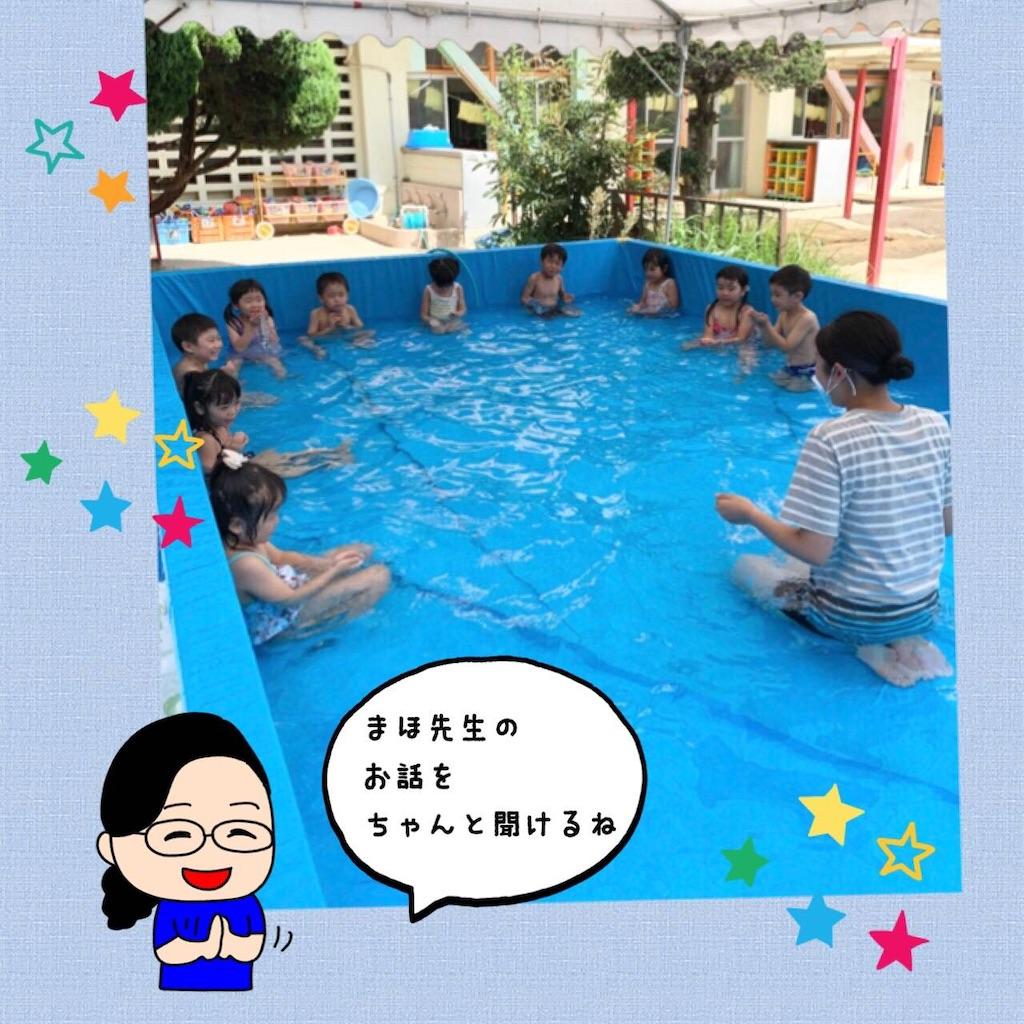 f:id:shigakkan-u-k:20200831151749j:image