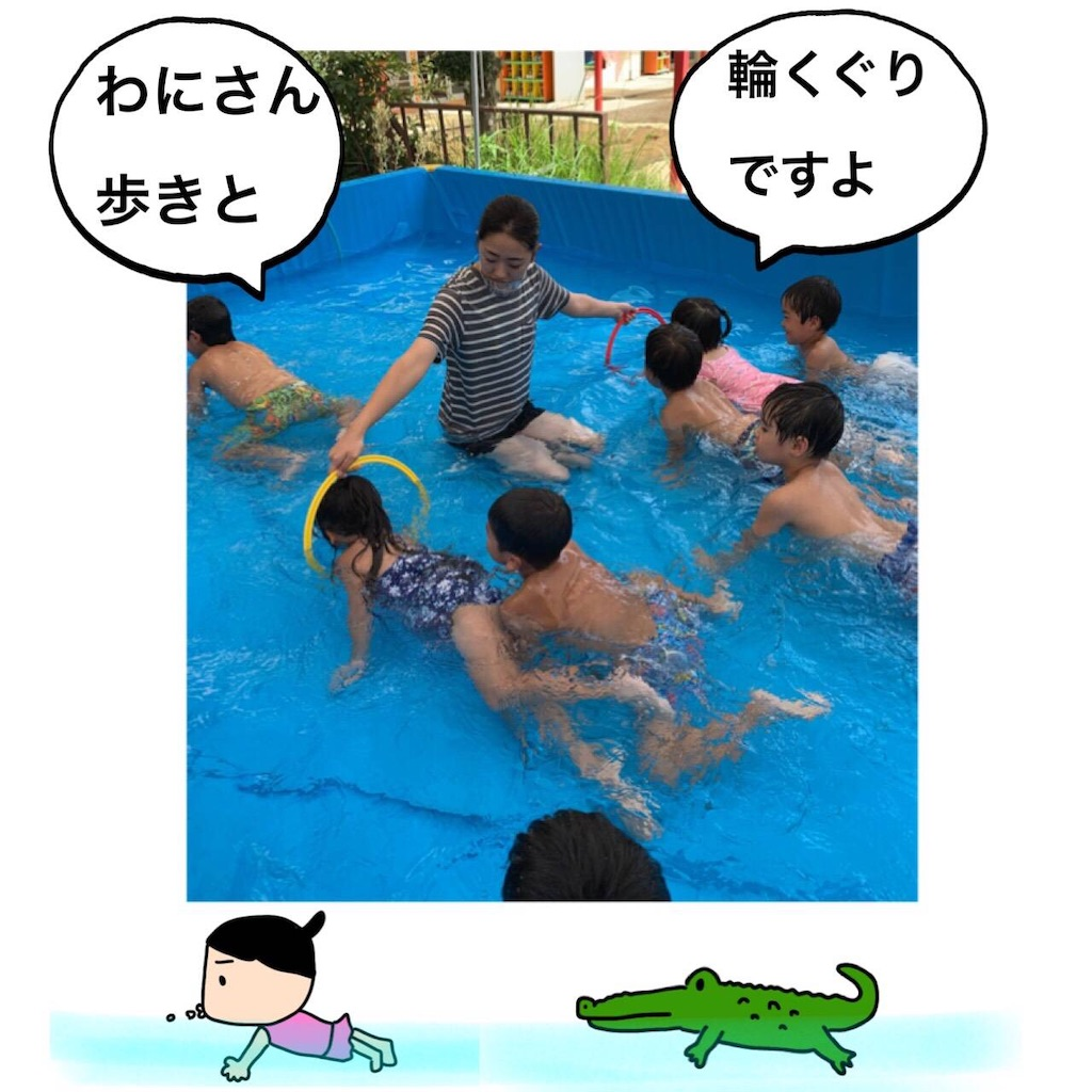 f:id:shigakkan-u-k:20200831151804j:image