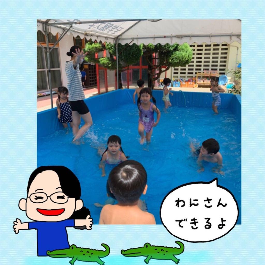 f:id:shigakkan-u-k:20200831151817j:image