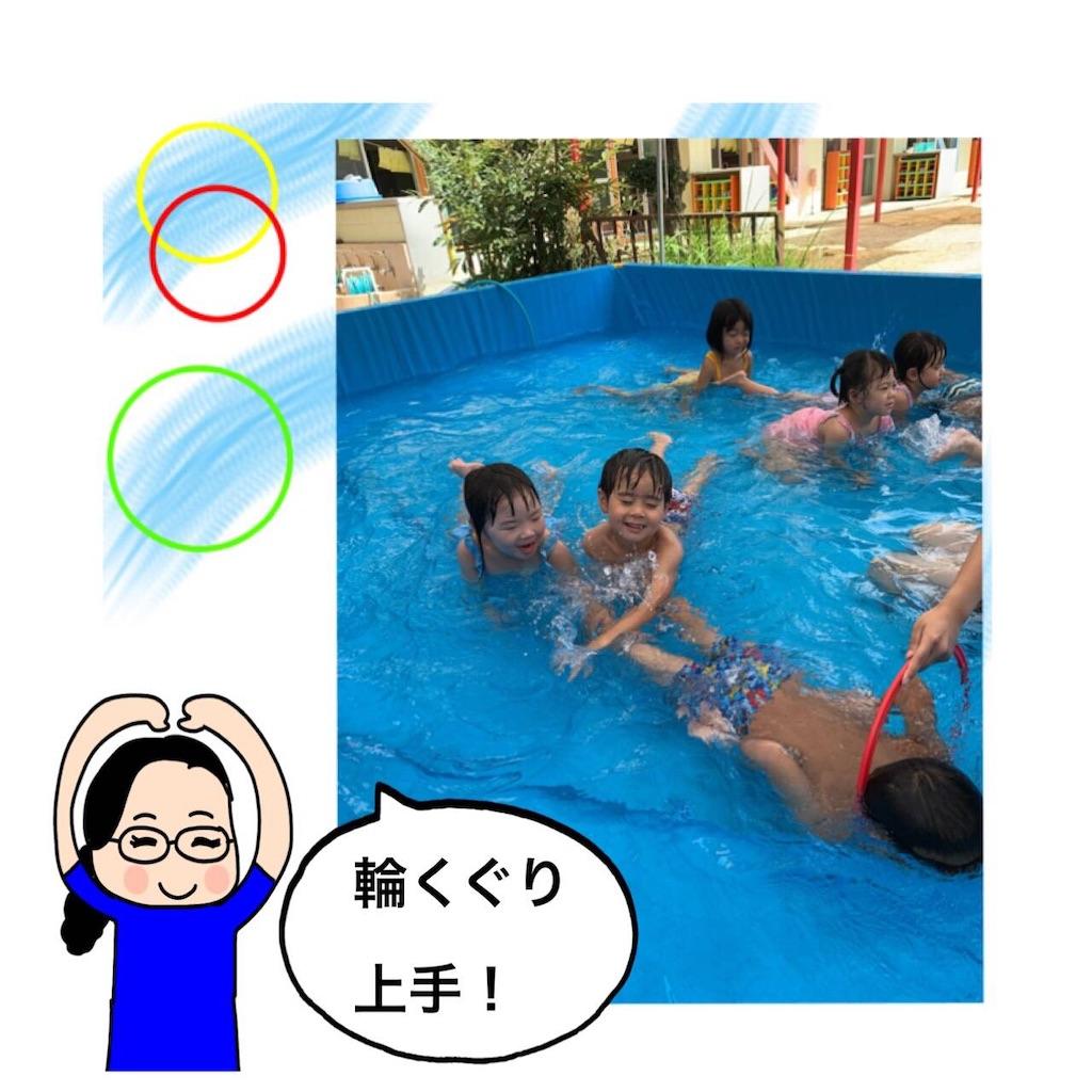 f:id:shigakkan-u-k:20200831151834j:image