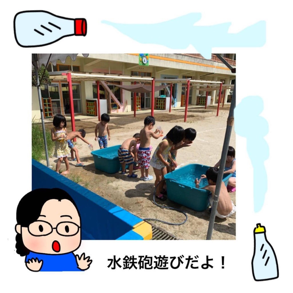f:id:shigakkan-u-k:20200831151848j:image