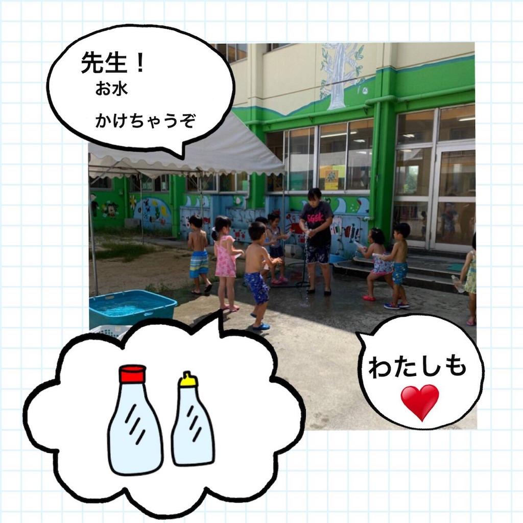 f:id:shigakkan-u-k:20200831151902j:image