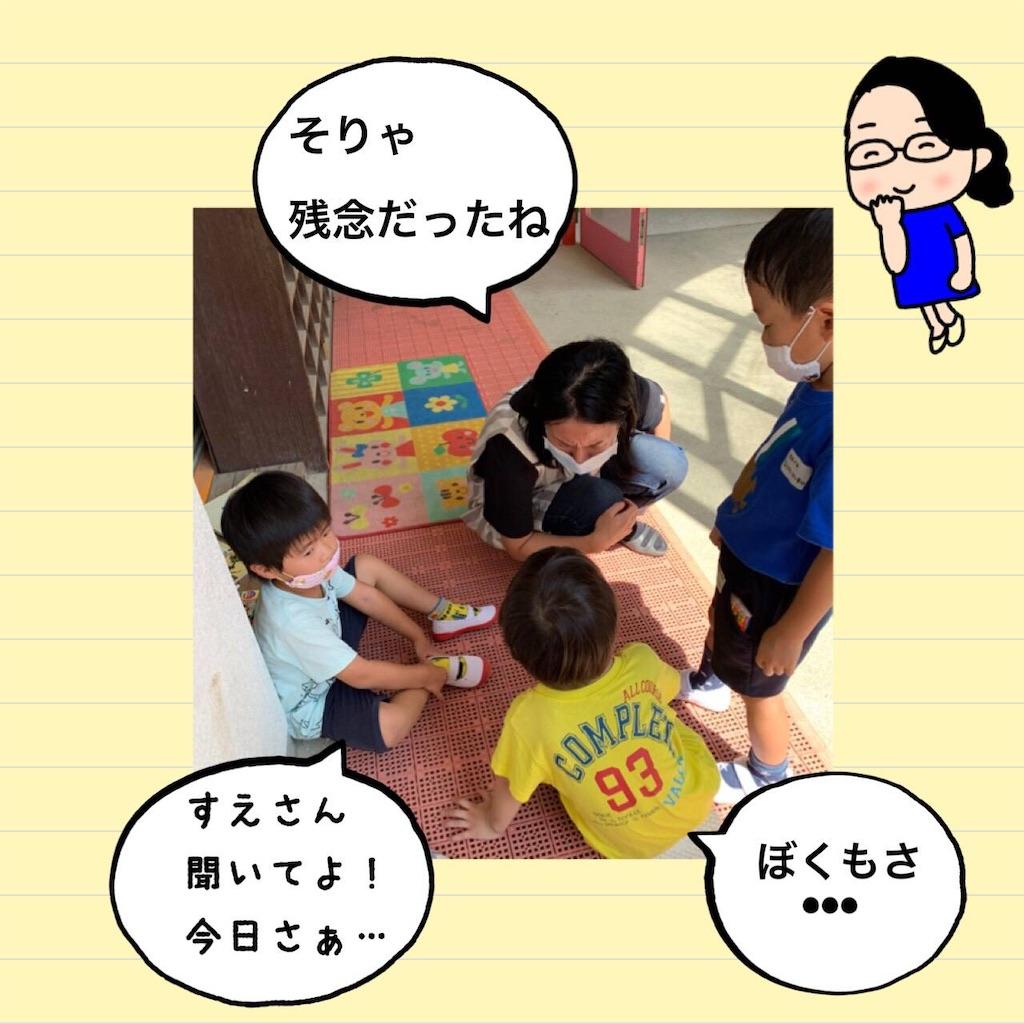f:id:shigakkan-u-k:20200831151916j:image