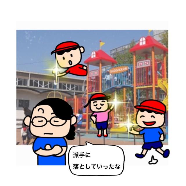 f:id:shigakkan-u-k:20200901141930j:image
