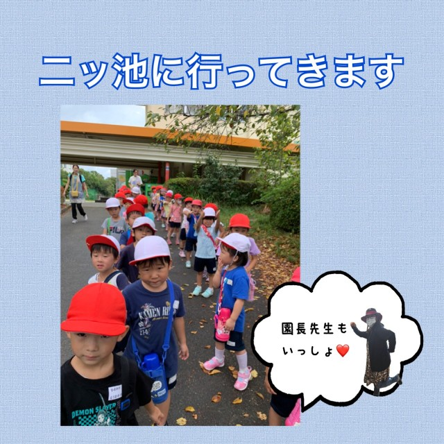 f:id:shigakkan-u-k:20200901141956j:image