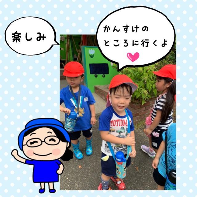 f:id:shigakkan-u-k:20200901142031j:image