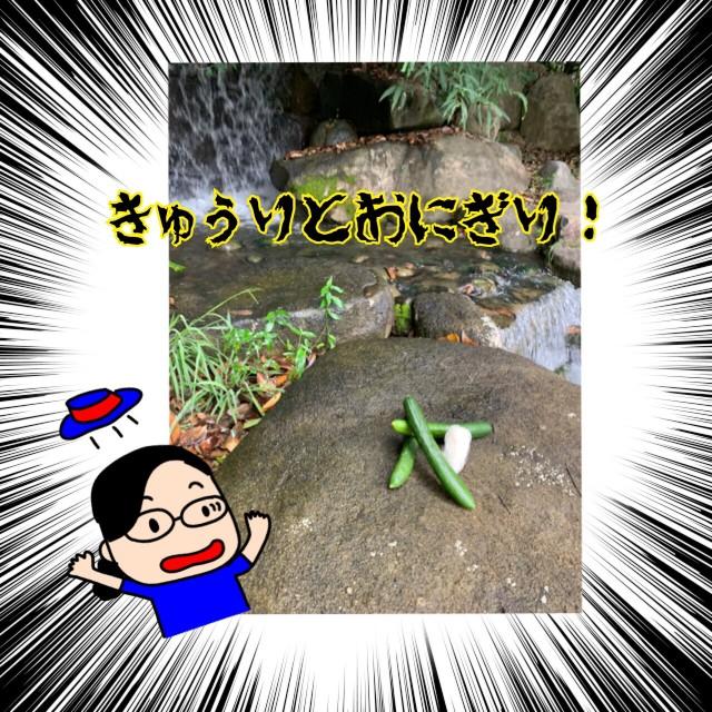 f:id:shigakkan-u-k:20200901142108j:image