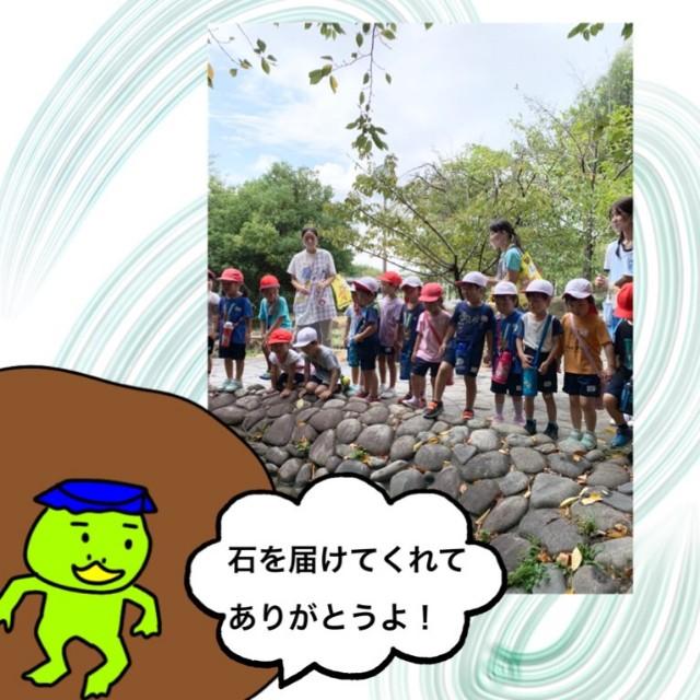 f:id:shigakkan-u-k:20200901142228j:image