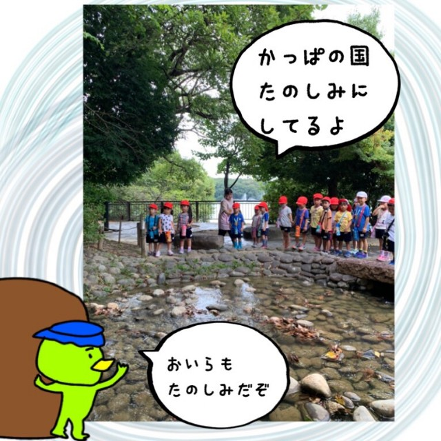 f:id:shigakkan-u-k:20200901142238j:image