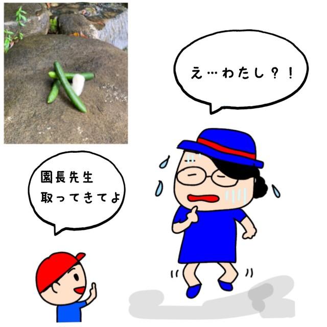 f:id:shigakkan-u-k:20200901142325j:image