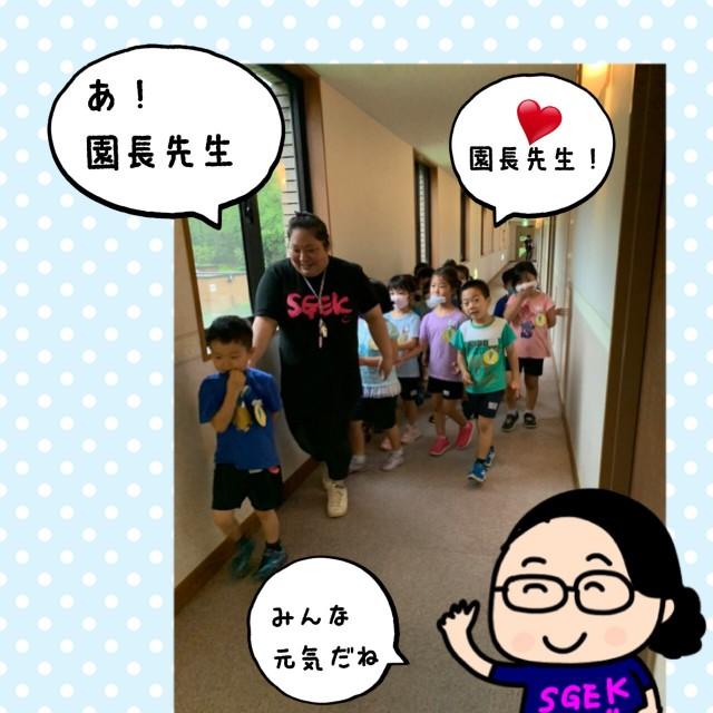 f:id:shigakkan-u-k:20200903181439j:image