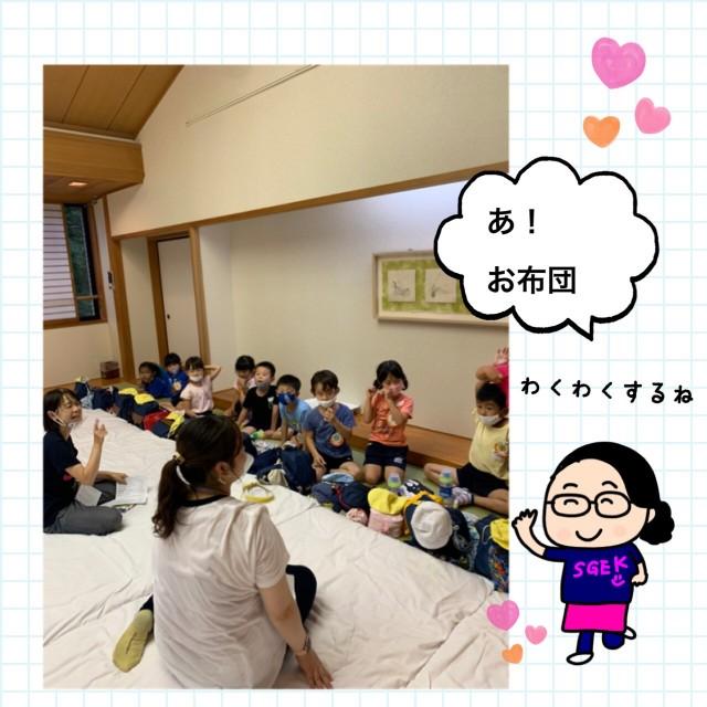 f:id:shigakkan-u-k:20200903181500j:image