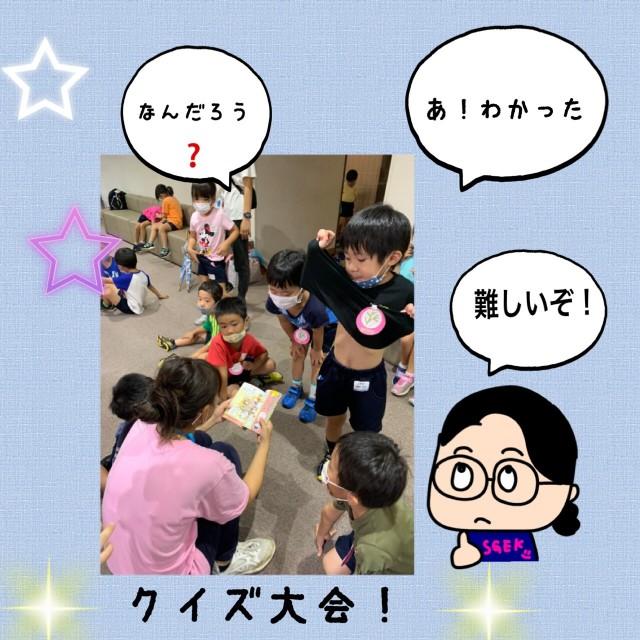 f:id:shigakkan-u-k:20200903181509j:image