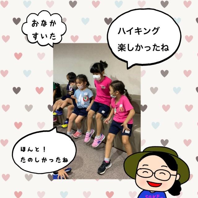 f:id:shigakkan-u-k:20200903185553j:image
