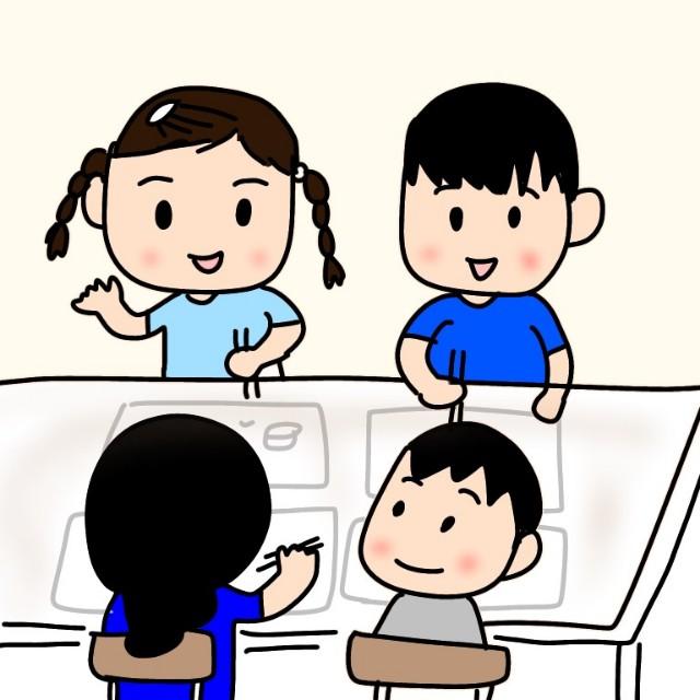 f:id:shigakkan-u-k:20200903201932j:image