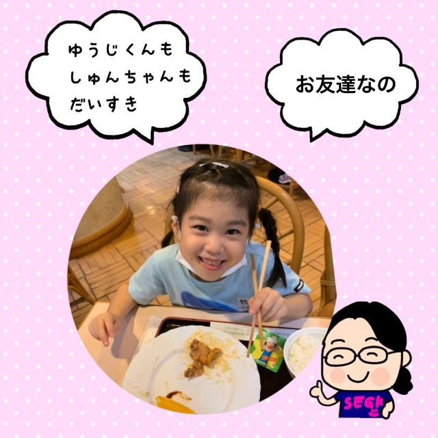 f:id:shigakkan-u-k:20200903201950j:image