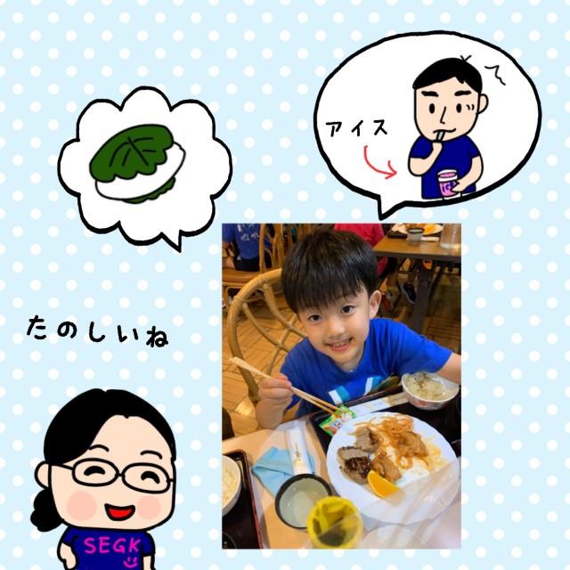 f:id:shigakkan-u-k:20200903202019j:image