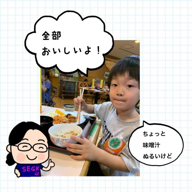 f:id:shigakkan-u-k:20200903202050j:image