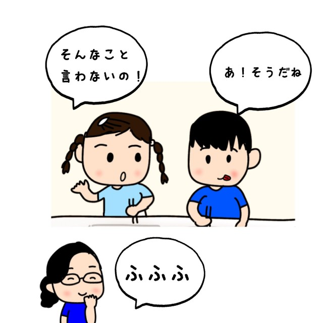 f:id:shigakkan-u-k:20200903202119j:image