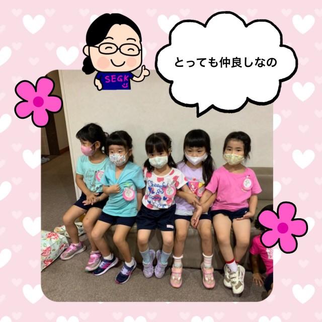 f:id:shigakkan-u-k:20200903202245j:image