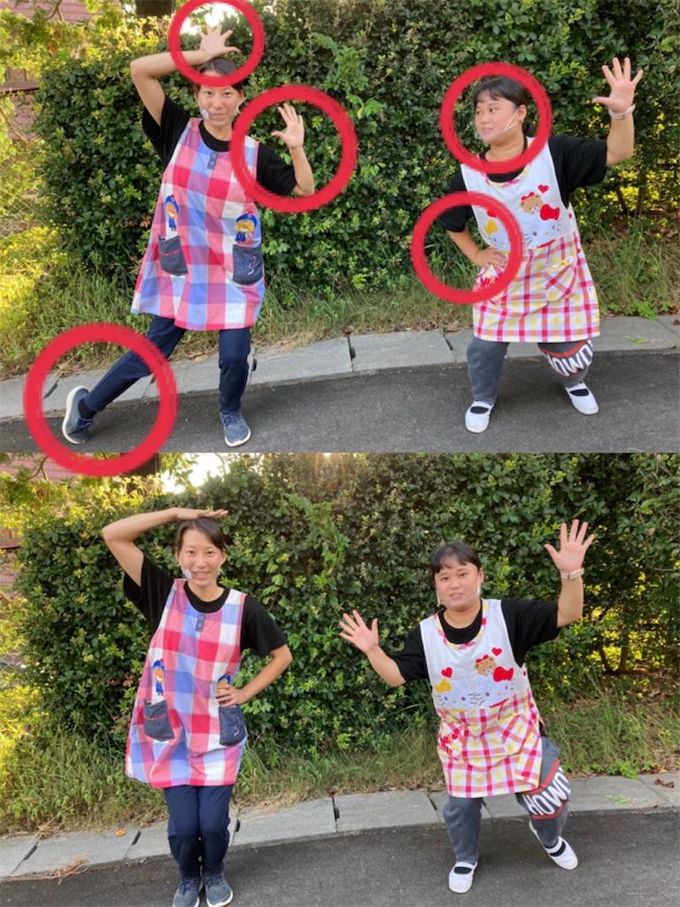 f:id:shigakkan-u-k:20200908122546j:image