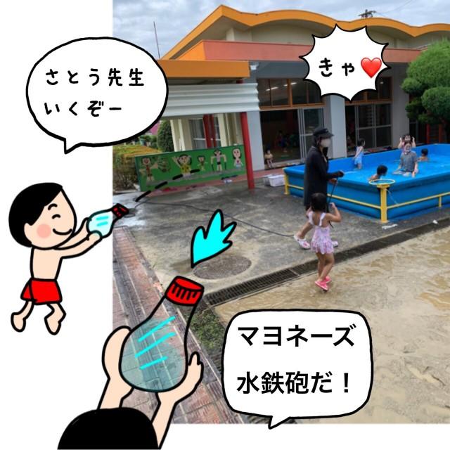 f:id:shigakkan-u-k:20200909165748j:image