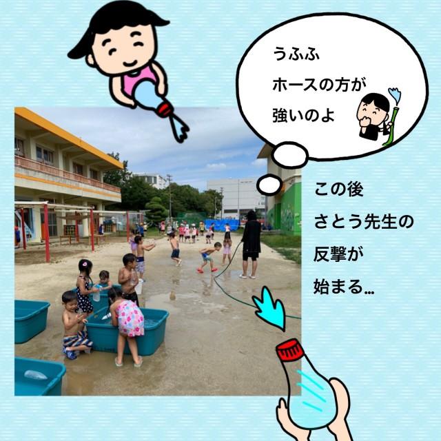 f:id:shigakkan-u-k:20200909165812j:image