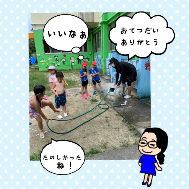f:id:shigakkan-u-k:20200909165911j:image